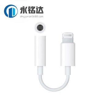 iphone7耳机转接线