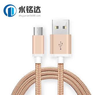 铝合金编闪充micro USB安卓数据线