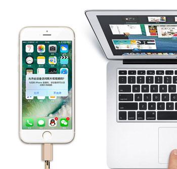 苹果数据线接口应用案例
